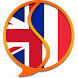 French English Dictionary+ by SE Develop