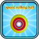 speed rolling ball by game developer pro
