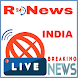 India News by RAMANA RAO P. R.