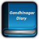 Gandhinagar Diary by Arth Technology