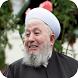 Mahmud Efendi Hazretleri by EHLİ SÜNNET