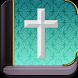 библия бесплатно by Bibel