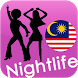 Pub, Night Club, Bar Malaysia by Appscc