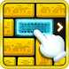 Unblock   Puzzle by puzzle game for free