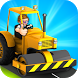 Little Road Builder - City Road Construction Games by Fantastic Fun