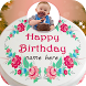Photo on birthday cake by SK soft