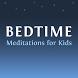 Bedtime Sleep Meditations for Children & Kids by Diviniti Publishing Ltd