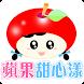 蘋果甜心漾:專售日韓最新人氣夯美食及歐美、泰國、東南亞食品。 by 91APP, Inc. (8)