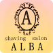郡山 お顔剃りサロン ALBA 公式アプリ by イーモット開発