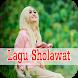 Lagu Sholawat Raqqat Aina