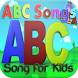 ABC Kids Song by Very good app for kids