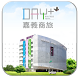 DAY+ BOUTIQUE HOTEL by 美美網