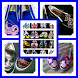 Painted Shoe Design by masodi