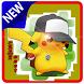 Onet pikachu new 2017 by Gary Schneider