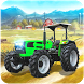 Tractor Trolley Simulator :Real Farming Tractor 3D by Century Games