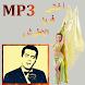 اغاني فريد الأطرش mp3 by dev ng