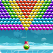 Bubble Shooter by Shoot Bubble Worlds 2016