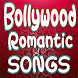 Bollywood Romantic Songs by mo2dev2