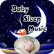 Baby sleep music by QLL Studio
