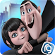 Hotel Transylvania 2 by Reliance Big Entertainment (UK) Private Limited