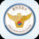 홍천경찰서 안심알리미 by The Gaon