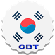 CBT-TOPIK Korean Quiz by Mark Luna