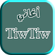 أغاني تيو تيو 2018 Tiw Tiiw by ahmed games kids free