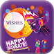 Navratri Photo Wishes by Banana Developers