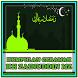 Kumpulan Ceramah KH Zainuddin MZ by Chronicle Inc