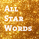 All Star Words by AnE&EnC,LLP