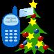 Новогодние смс поздравления by malcdevelop