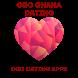 Ghana Dating Site - OGO by OGO APPS
