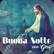 Buona Notte Gesù by V.S.J studio
