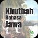Khutbah Bahasa Jawa by Moslem Way
