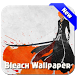 Kurosaki Best Ichigo Wallpaper by AnimDev