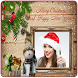 Xmas Photo Frames by Photo Frames Experts