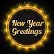 New Year Greetings by Mudi Rodz