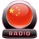 China Online Radio & Music by
