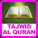 Belajar Tajwid Al Quran