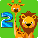 Learn to Count (Lite) by Inspees Kids Games - Educational and Learning Apps