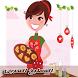 وصفات طبخ ووصفات اكلات متنوعة by Mobiles Up