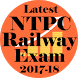 NTPC Railway Exam 2017 by Perfect Exam Explorer