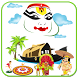 Onam Live Wallpaper by TrendZone Apps