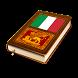 ZaBa Vocabolario Veneto by ZaBaApps