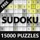 Sudoku by Binary Ray Games