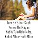 10000+ Dard Bhari Shayari Hindi - दर्द भरी शायरी by Fast App Developer