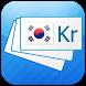 Korean Flashcards by BN Inc