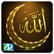Islamic Music ( Ringtones ) by Zero Second Studio