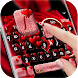 Valentine's Day Love Keyboard Theme by Mobile Premium Themes