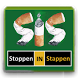 Stoppen in Stappen (met roken) by Tjerk Spriensma
